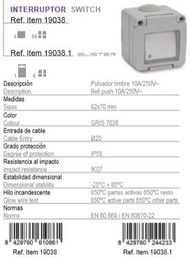 کلید تبدیل روکار صنعتى (بارانی) IP55