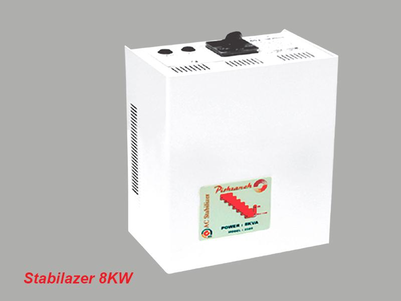 استابیلیزر 10KW