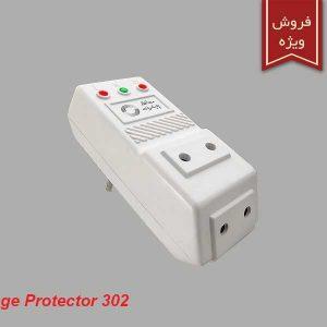 voltageprotector302-600x600
