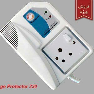 voltageprotector330-600x600