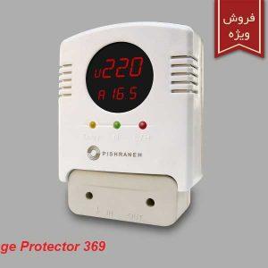 voltageprotector369-600x600