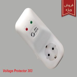 voltageprotector303