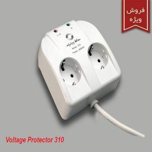 voltageprotector310